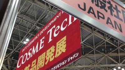 II Viaje de benchmarking a Jap�n para empresas del sector de la belleza