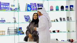 Tratará las tendencias que darán forma al sector de la belleza y el cuidado personal en el futuro