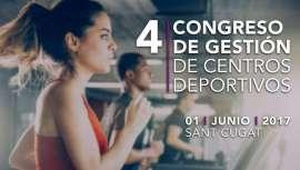 Wuics celebrará el 1 de junio, en Sant Cugat, la cuarta edición de su congreso dedicado al