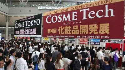 Cosme Tech 2018, la feria de belleza líder en Asia