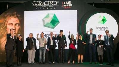 Los Cosmoprof Awards premiarán los lanzamientos más creativos en Cosmoprof Asia 2017