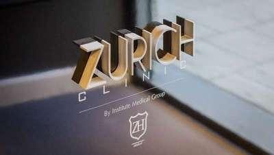 Clínicas Zúrich aumenta su facturación un 60% en 2017