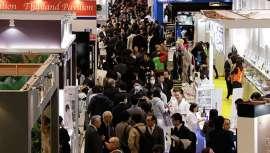 Esta exposición asiática dedicada al desarrollo de cosméticos se celebrará entre el 30 de enero y el 1 de febrero de 2019 en Japón