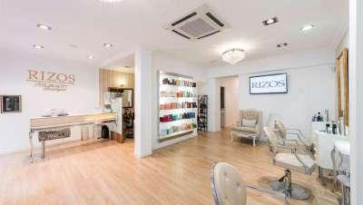 Rizos Beauty Boutique cambia de ubicación