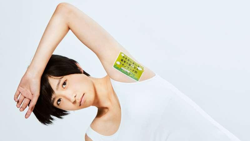 Publicidad en las axilas, la última moda de marketing en Japón