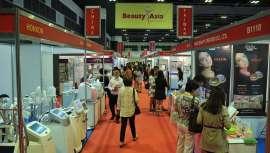 La 23ª edición de la feria internacional estará dedicada a la cosmética, el skincare, las fragancias y los productos capilares, el mobiliario, los aparatos técnicos y el packaging
