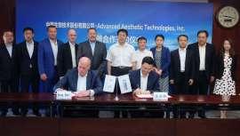 Advanced Aesthetic Technologies ha iniciado el proceso de obtención de la aprobación de la Administración de Alimentos y Medicamentos de los Estados Unidos (FDA)