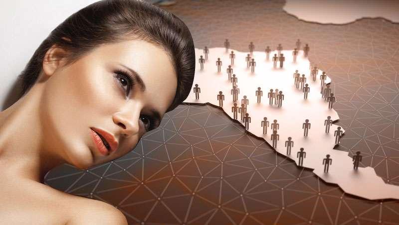 Mercado cosmético en América Latina