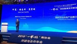La firma, presente en más de 60 países, se consolida en el país asiático por la demanda de toda su línea