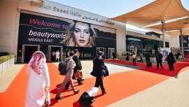 La próxima edición de Beautyworld Middle East celebra el 25 aniversario de esta feria dedicada a la belleza, la salud y el bienestar con la puesta en marcha de los Beautyworld Middle East Awards, que premiarán a los mejores de la industria