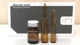 Existen tratamientos que permiten combatir las manchas hiperpigmentadas antiestéticas, como el melasma y el lentigo
