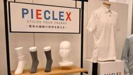 Murata Manufacturing y Teijin Frontier han inventado un tejido, PIECLEX, capaz de utilizar el movimiento para producir pequeñas cantidades de electricidad y destruir así microbios, virus y bacterias