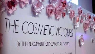 The Cosmetic Victories 2021, homenaje a lo nuevo y sostenible
