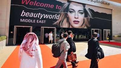Vuelve a conectar físicamente con la comunidad internacional de la belleza en Beautyworld Middle East 2021