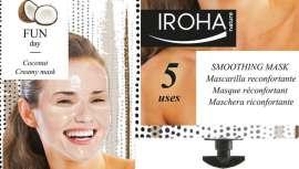 La mascarilla proporciona una sensación de confort y aporta un extra de hidratación en pieles normales, mixtas y secas. Se ofrece en formatos tanto para reventa como para uso en cabina