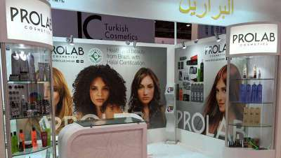 Prolab Cosmetics particip� en la Feria Beautyworld de Dubai