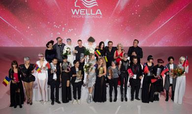 International TrendVision Awards 2015