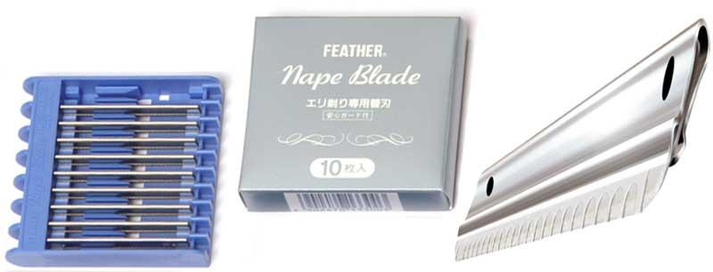 Feather Nape